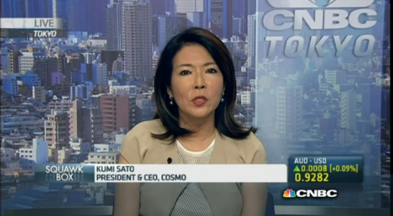 CNBC interviews Kumi Sato, President of COSMO