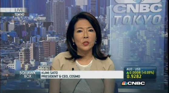 弊社社長 佐藤玖美のインタビューがCNBCにて報道されました
