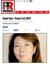 Kumi Sato, President of COSMO features as a top communication professional in the PR Week Asia Power List 2014
