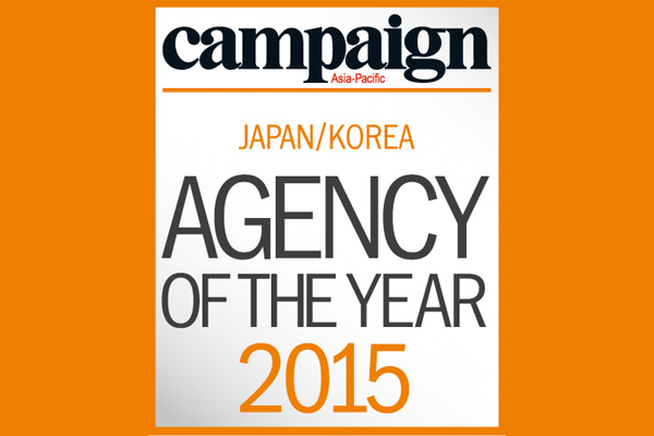 COSMO shortlisted for Japan/Korea Specialist Agency of the Year at the 2015 Campaign AOY Awards