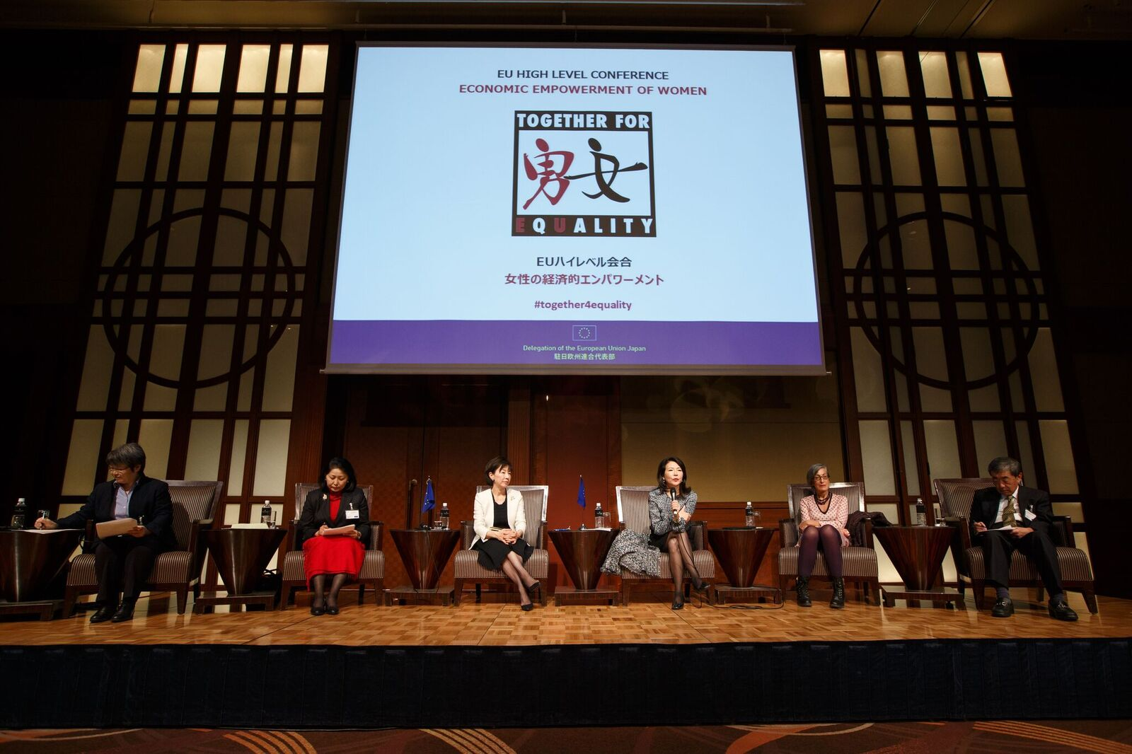 弊社社長 佐藤玖美が、女性の経済的エンパワーメントに関するEUハイレベル会合にてスピーチを行いました