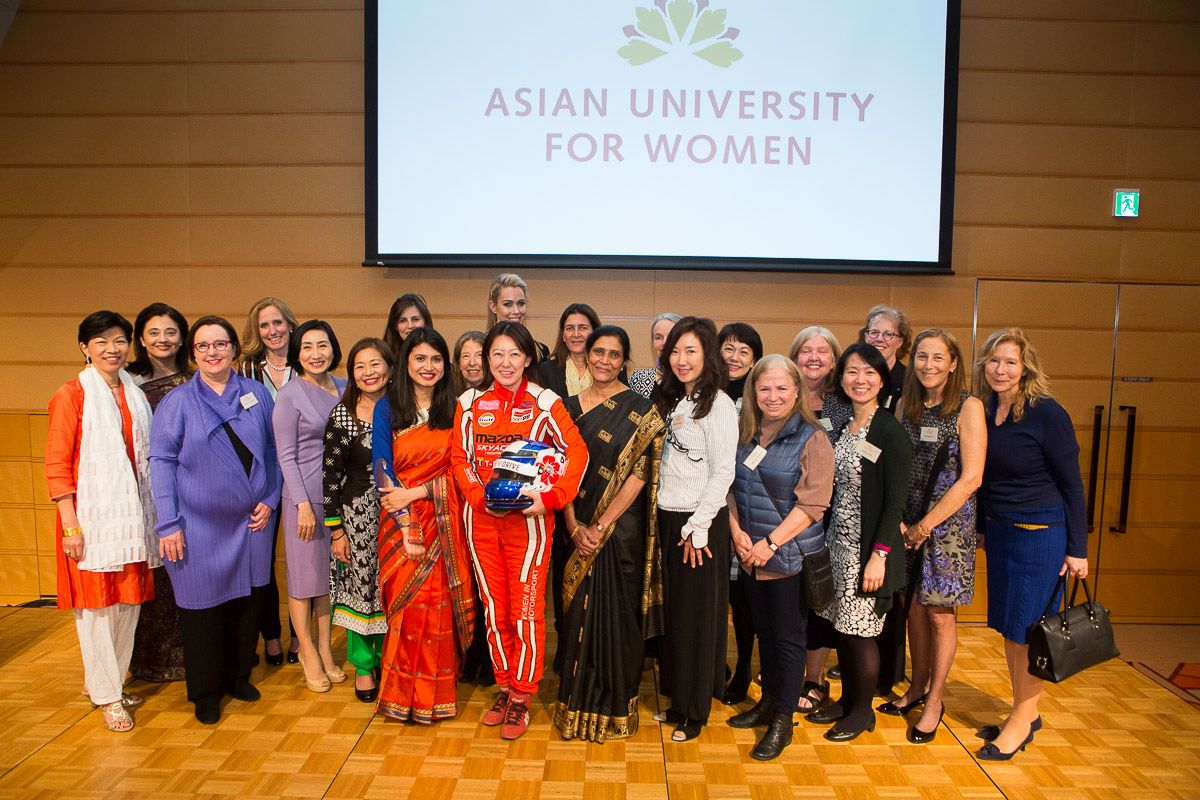 COSMO supports the 8th Annual Asian University of Women Fundraising Evening in Tokyo