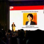 Campaign PR Awards 2019 Tomomi Nagasawa