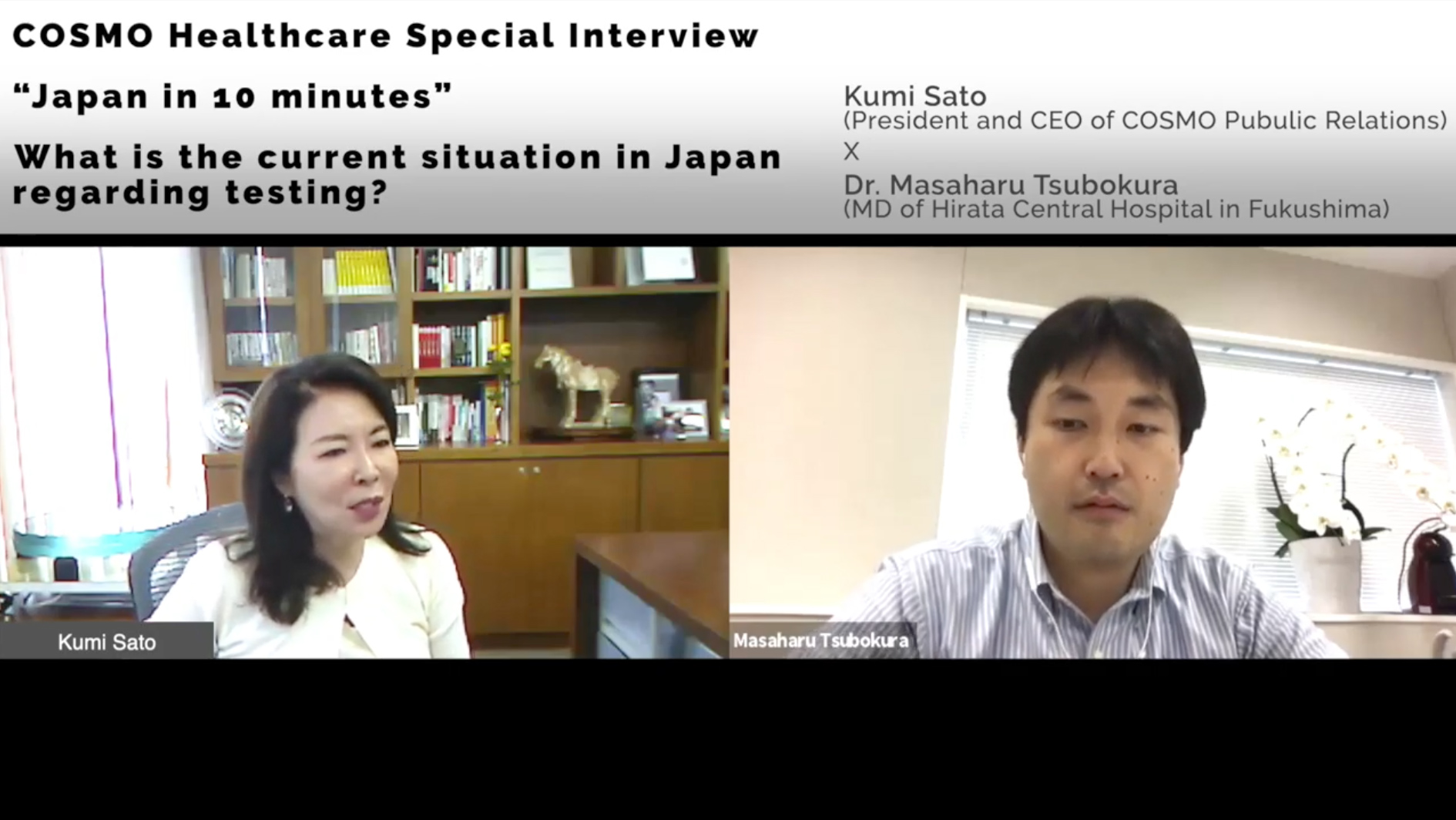 "COSMO Healthcare Interview: ""Japan in 10 Minutes"""